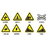 厂家直销铝板交通反光标识牌指示标识牌