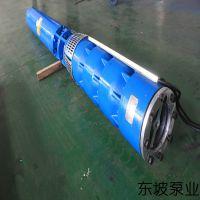 井用潜水泵深井泵 地热井用潜水泵 多级井用潜水泵