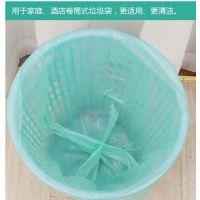 特价 居家垃圾袋点断式环保塑料袋批发厂家直销