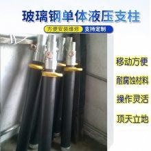 外注式单体液压支柱 DW矿用单体液压支柱 石家庄煤矿用