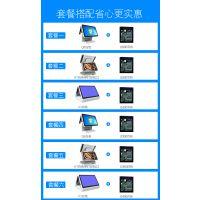 灵江Windows7超市收银机一体机触摸屏餐饮饭店奶茶店点餐机收款机