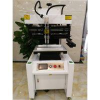 半自动锡膏印刷机 正思视觉 锡膏丝印机ZS-400 smt钢网印刷机