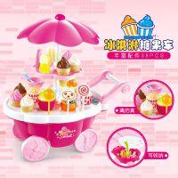 贝比谷儿童仿真小推车女孩迷你糖果车冰淇淋店超市益智过家家玩具