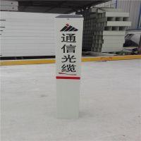 """『双立柱』铁路电缆标志桩……<贵阳>铁路电缆标志桩""""﹝油漆喷涂〕铁路电缆标志桩//厂家直销"""