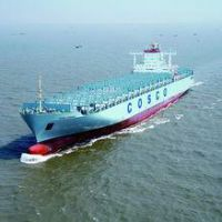 广州市平生船用配套物资有限公司
