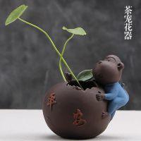 创意抱桃茶宠摆件饰品茶桌小花器精品茶具配件迷你猴子水培插花瓶