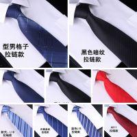 jdy一拉得纯黑色男士领带 拉链式正装懒人领带 商务出差职业衬衣
