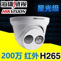 海康威视高清红外DS-2CD3326WD-I网络监控poe摄像机200万摄像头