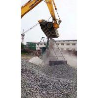 江苏现代225破碎斗厂家 挖掘机移动破碎机 加工石子机