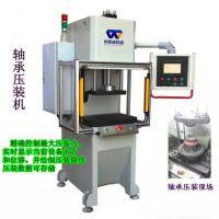 数控压装机/转子压装机,苏州精密伺服油压机,可定制
