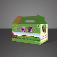 定做葡萄包装盒 三层瓦楞纸彩印折叠纸盒 塑料提手礼盒
