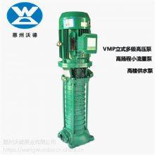沃德多级管道泵VMP40-5高楼供水泵2.2kw