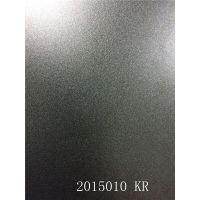 伊美家防火板2015010 KR黑色金粉耐火板家具贴面板装修胶合板