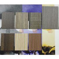 伊美家防火板 原木刷纹WB面耐火板胶合板装饰板 家具板免漆板
