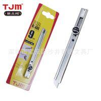 批发供应TJM塔吉玛LC-302美工刀 小型美工刀 螺锁金属 裁纸刀 9MM