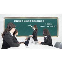 日通牌2018新款白板尺寸定制学校培训机构专用单双面磁性白板批发