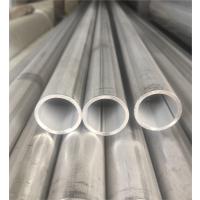 佛山不锈钢管 316L不锈钢工业管 美标管