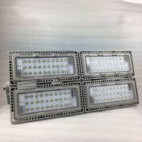 海洋王NTC9280 110W/200W/450W 大功率模组灯