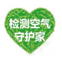 郑州惠济区除甲醛检测哪家好|郑州除甲醛公司|室内除甲醛公司诚邀加盟