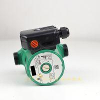 德国威乐水泵RS15/6家用热水循环泵地暖空调暖气循环泵微型静音泵