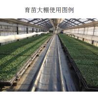 北京厂家直销温室遮阳系统材料