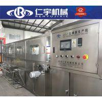 苏州仁宇供应小型五加仑桶装水灌装机生产线 桶装纯净水设备