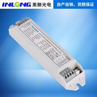 inlong 5W恒功率应急电源 单节电池可应急90分钟