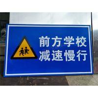 通化注意儿童标志牌