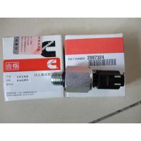 湖北省黄冈市油滤芯型号G150048