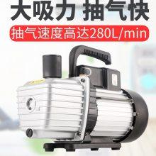 真空泵多少钱 FUJ-PCV SK-1.5B 泉森水泵 冰箱空调制冷 抽气泵小型旋片式水
