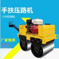 秦皇岛双轮压实机械效果好震动压路机激振力2.5吨公路养护压路机碾压草坪压路机