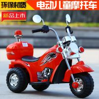 批发一件代发可坐男女小孩车警灯款哈雷儿童电动车摩托车童车
