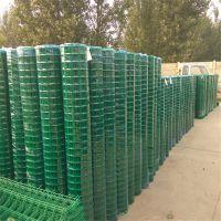 养殖防护网 果园荷兰网 涂塑铁丝网围栏