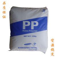 食品级 聚丙烯 高流动pp 耐高温PP 韩国三星 PP HI828 通用塑料pp