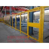 【热销产品】仓储设备、隔离网、车间隔离栅、仓储隔离网