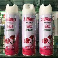 批发恋佳空气清新剂芳香气雾剂除臭异味 整箱40瓶 四种香型