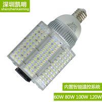 E40路灯 80W路灯 80W LED路灯 深圳大功率玉米灯厂家