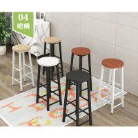 铁艺圆凳子实木吧台椅酒吧椅吧台凳高脚凳吧凳前台椅子