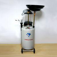 80L汽车气动抽接油机抽油机换油机抽接油机废机油回收机抽接油壶