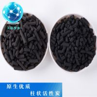 郑州天辰净化 工业废气处理 污水过滤 脱硫除臭专用 原生柱状活性炭