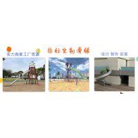 北京同兴伟业直销户外组合滑梯、公园不锈钢滑梯、多功能爬网