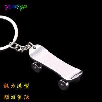 创意礼品滑板车钥匙扣挂件男女汽车钥匙圈 个性金属挂链节日礼物