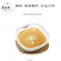 京弘居花生酱 火锅自选小料调味酱 30kg/桶 铜火锅涮肉麻酱料