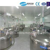 广东金宗厂家供应 储罐 固定式 移动式 真空式 常压式储罐 储运设备