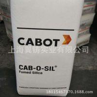 卡博特白炭黑M5气相二氧化硅亲水型涂料油墨防沉淀