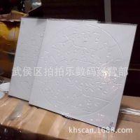 热转印空白拼图材料 带框纸质热转印拼图 21x21cm