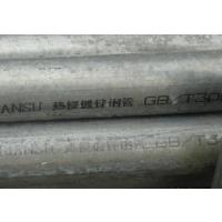 dn80天津友发热镀锌钢管厂_镀锌扇形异型钢管_规格多样