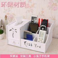 天天特价多功能纸巾盒家用客厅茶几遥控器收纳盒欧式创意餐巾纸盒