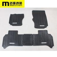 专用于13-14款路虎揽胜行政版改装脚垫地毯橡胶脚垫专车专用脚垫