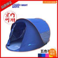 星夜3-4人小帐篷全自动户外速开防雨防晒成人室内2人沙滩单人帐篷